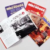 月刊 マンスリー・ミキハウス