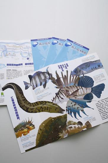 新江ノ島水族館 リーフレットなど