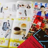 リプトン紅茶 雑誌広告