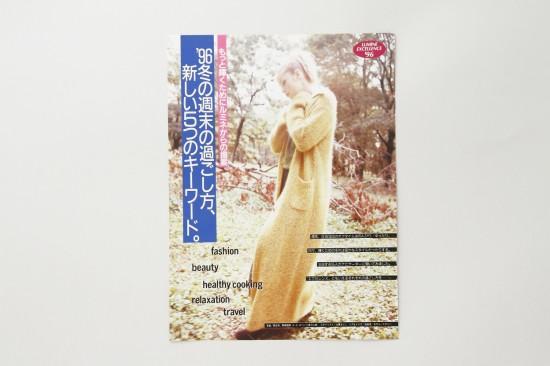 新宿ルミネ ポスター
