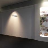 オリックス・リビング イノベーションセンター パネル