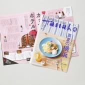 マガジンハウス「anan」「Hanako」タイアップ