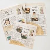産経新聞「私のウデ自慢」