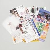 週刊 Hanako
